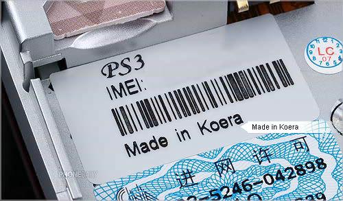 PS3 Phoneの原産国名はKoera