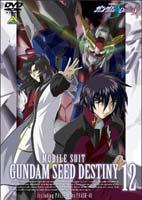 機動戦士ガンダムSEED DESTINY DVD 12巻