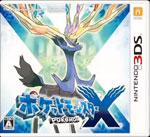 ニンテンドー3DS『ポケットモンスターX』
