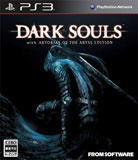 PS3『DARK SOULS with ARTORIAS OF THE ABYSS EDITION』