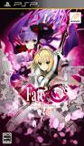 PSP『フェイト/エクストラ CCC』