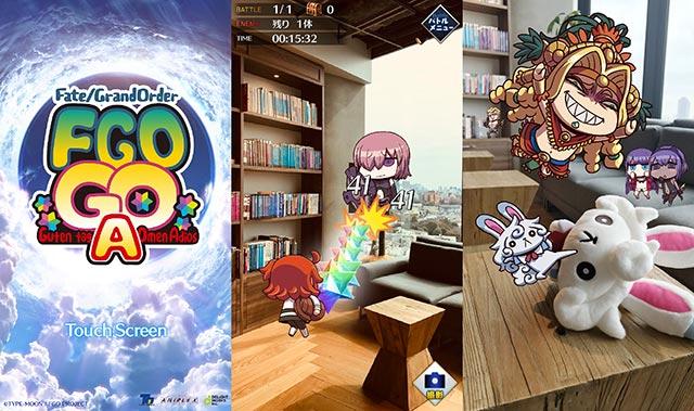 アプリ『Fate/Grand Order Gutentag Omen Adios』